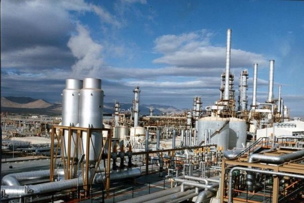 Gas Condensate Refinery and sweetening of products