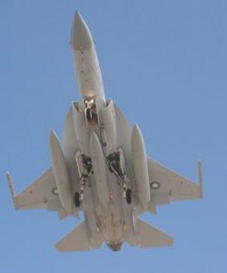 JF-17 AIRCRAFT