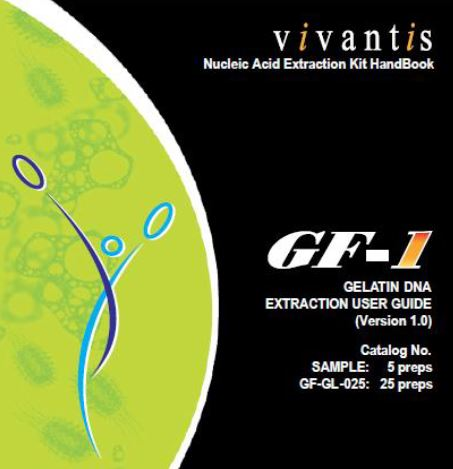 GF-1 Gelatin DNA Extraction Kit