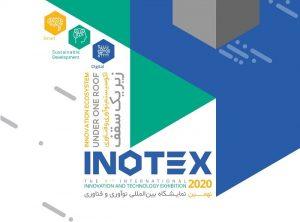 D8tten.org_Inotex