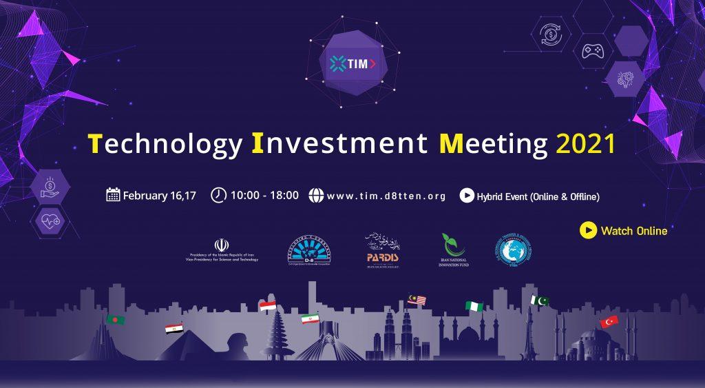 TIM201-moavenat-poster-2-01-1